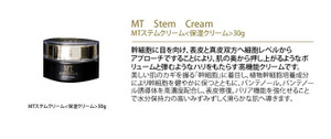 Stem_coffret_2
