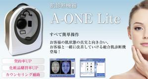 Aone01